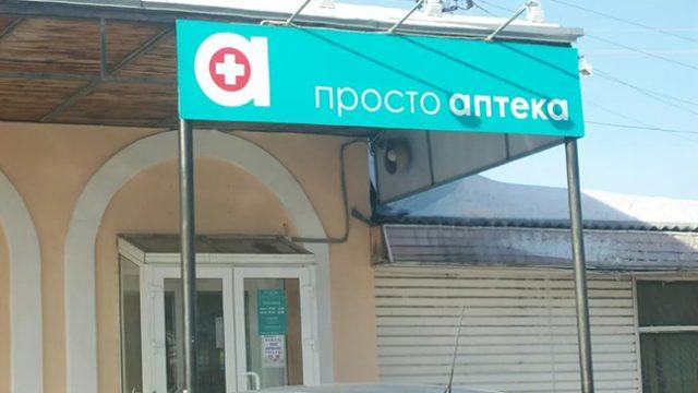 Балансиране на аптечната мрежа и улесняване на достъпа до лекарства в селата