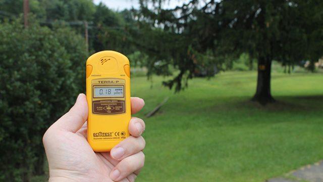 По-строг контрол върху радиационните лъчения