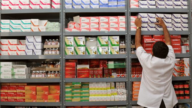 Предстои изменение и допълнение на закона за лекарствата – 1